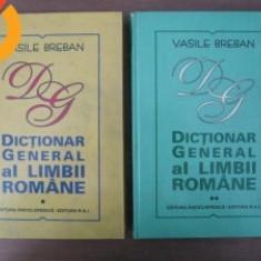 Vasile Breban - Dictionar didactica si pedagogica general al limbii romane (2 volume)