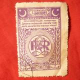 Timbru- Vigneta si Titlu de valoare - Caile Ferate de Stat Haydar Pasa -Turcia, stamp.