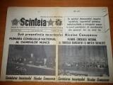 scanteia 9 decembrie 1982-cuvantarile lui ceausecu la plenara oamenilor muncii