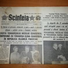 Ziarul scanteia 23 noiembrie 1982 ( nicolae si elena ceausescu prezenti la vot, in mijlocul alegatorilor din sectorul 3 )