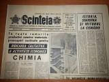 ziarul scanteia 9 ianuarie 1971 ( fotografie barajul vidraru )
