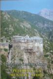 PELERINAJ LA MUNTELE ATHOS - Ioaniche Balan