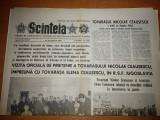 ziarul scanteia 28 octombrie 1982 ( vizita lui ceausescu in iugoslavia )