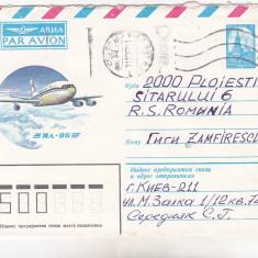 Bnk cp URSS - aerofilatelie - IL-86 - plic circulat