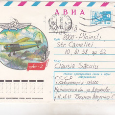 Bnk cp URSS - aerofilatelie - AN2 - plic circulat