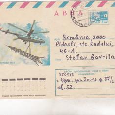 Bnk cp URSS - aerofilatelie - MI-6 - plic circulat