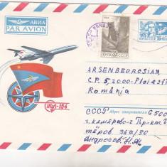 Bnk cp URSS - aerofilatelie - Tu-154 - plic circulat