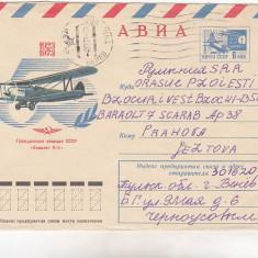 Bnk cp URSS - aerofilatelie - P-5 - plic circulat