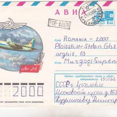 Bnk cp URSS - aerofilatelie - AN-24 - plic circulat