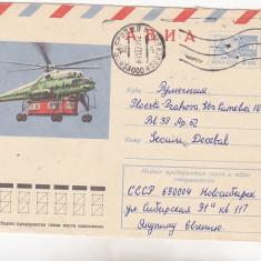 Bnk cp URSS - aerofilatelie - MI-10 - plic circulat