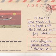 Bnk cp URSS - aerofilatelie - IL-28 - plic circulat