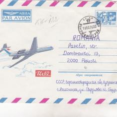 Bnk cp URSS - aerofilatelie - IL-62 - plic circulat