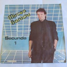 VINIL L.P. MIRCEA BANICIU ALBUMUL SECUNDA 1 - Muzica Folk electrecord