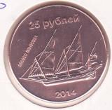 bnk mnd Sakhalin Island 25 ruble 2014 UNC , corabie