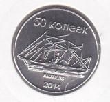 bnk mnd Sakhalin Island 50 kopeek 2014 UNC , corabie