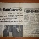 Ziarul scanteia 5 februarie 1983(ceusescu a primit distinctia omagiala a academiei cu prilejul implinirii a 50 de ani de activitate revolutionara )