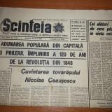 Ziarul scanteia 30 iunie 1968 9 cuvantarea lui ceausescu la adunarea populara din capitala cu prilejul implinirii a 120 ani de la revolutia din 1948 )