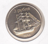 bnk mnd Sakhalin Island 2 ruble 2014 UNC , corabie