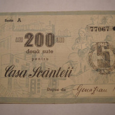 Casa Scanteii Valoare 200 lei Seria A