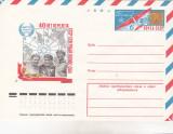 Bnk cp URSS - aerofilatelie  - plic necirculat