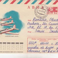 Bnk cp URSS - aerofilatelie - Avioane sportive - plic circulat