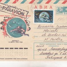 Bnk cp URSS - aerofilatelie - Voshod-2 - plic circulat