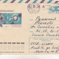 Bnk cp URSS - aerofilatelie - Intercosmos - plic circulat