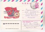 Bnk cp URSS - aerofilatelie  - plic circulat