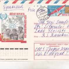Bnk cp URSS - aerofilatelie - 40 ani de la zborul URSS-Polul Nord-USA - plic circulat