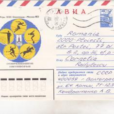 Bnk cp URSS - aerofilatelie - JO Moscova 1980 - pentatlon - plic circulat