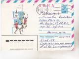 bnk cp URSS - aerofilatelie  - JO Moscova 1980 - baschet - plic circulat