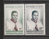 Congo (Brazzaville).1960 Presedintele F.Youlou  MC.106