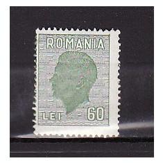 Romania - Timbru fiscal, Regele Mihai, 60 lei ( fara matca ), T 20 - Timbre Romania