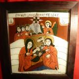 Icoana veche pe sticla -Nasterea Domnului -semnata Gheorghe I Nicula