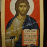 Icoana pe lemn Iisus Hristos 50/70 -la comanda