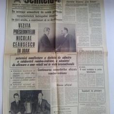 Ziar Scanteia 24 februarie 1974