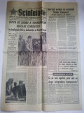 "Ziar Scanteia 5 iulie 1974 - pag. 4 lansarea navei "" Soiuz - 14"" , cosmonautii Pavel Popovici si Iuri Artiuhin"