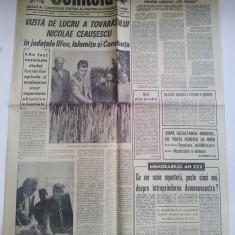 Ziar Scanteia 5 iulie 1974 - pag. 4 lansarea navei
