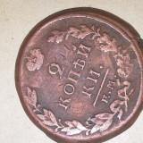 2 KOPEICI 1819 aurie - Moneda Medievala, Europa