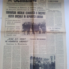Ziar Scanteia 4 martie 1974