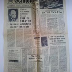 Ziar Scanteia 21 ianuarie 1974 ( 50 de ani da la moartea lui Lenin )