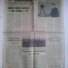 Ziar Scanteia 21 mai 1974 ( scurt articol rugby)