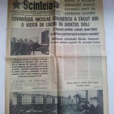 Ziar Scanteia 30 mai 1974