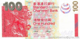 HONG KONG █ bancnota █ 100 Dollars █ 2003 █ P-293 █ SCB █ UNC █ necirculata