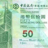 HONG KONG █ bancnota █ 50 Dollars █ 2010 █ P-342 █ BOC █ UNC █ necirculata