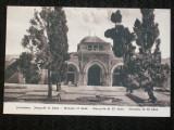 Jerusalem1910.Moschea din Aksa.Carte postala necirculata.Reducere!