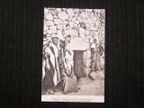 Jerusalem 1910,mormantul lui Lazar.Necirculata,in stare ireprosabila.Reducere!