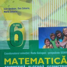 MATE 2000+ - MATEMATICA ARITMETICA ALGEBRA GEOMETRIE - Clasa a VI-a, partea I
