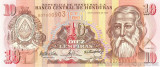 HONDURAS █ bancnota █ 10 Lempiras █ 2004 █ P-86c █ UNC █ necirculata