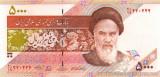 IRAN █ bancnota █ 5000 Rials █ 2009 █ P-150 █ UNC █ necirculata